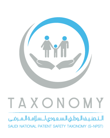 Patient Safety Takes a Giant Leap Forward with Unveiling of Saudi National Patient Safety Taxonomy